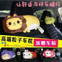 汽车头枕卡通动物可爱汽车头枕护颈枕车用座椅靠枕头车枕头枕车用