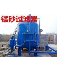 井水变黄怎么处理井水发黄处理方法 井水浑用除铁除锰过滤器
