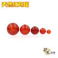 DIY天然水晶红玛瑙散珠串珠 4-16MM圆珠低价 手链配件材料饰品