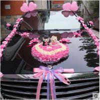 新款韩式婚车装饰套装车头花主副婚车红色紫色粉色田园套装包邮