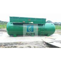 禹安环境新农村污水处理一体化设备YASH-30T碳钢地上式生活污水机