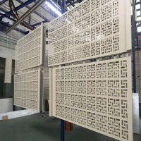 艺术镂空铝单板 雕花铝单板厂家_欧百得