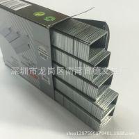 STD旗文2320加厚型订书针 23/20厚层订书针 重型钉书针订170张