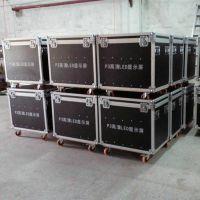 深圳演出航空箱厂家 深圳舞台道具航空箱工厂 灯光音响航空箱
