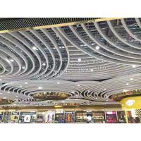 销售铝质天花,铝方通方管,铝吊顶装饰