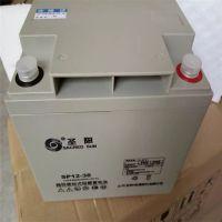 圣阳蓄电池12v38AH/sp12-38圣阳蓄电池直销