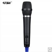 ATSH/爱特声 AT-600全金属有线麦克风动圈唱歌会议舞台卡拉ok专业k歌家用21有线话筒