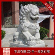 石狮子多少钱一对 厂家直销——龙创石雕