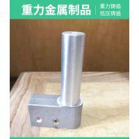 深圳压铸厂(图)-罗湖压铸定制-压铸