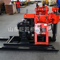 巨匠集团130液压岩芯钻机 可移机功能方便的工程地质钻机岩心钻机
