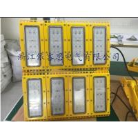 防爆仓库加油站专用LED模组灯HRT93-210瓦定制厂家直销