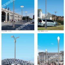 怀安县广场路灯  路灯如何施工