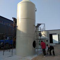 河南喷淋除尘塔厂家安阳林州实恒PP喷淋塔洗涤塔2018在线价格