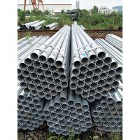 南京品择公司现货供应天津华岐直缝焊管Q235B 规格齐全可送货到厂