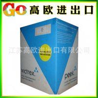 PEEK/英国威格斯/150g PEEK原料 非增强 高强度