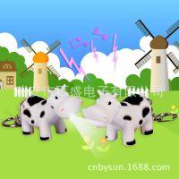 BS-104 农场小动物奶牛LED发光发声钥匙扣 创意礼品挂件迷你手电