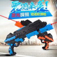 儿童玩具软弹枪 远射程红外线 水弹枪 仿真双模式 地摊热卖