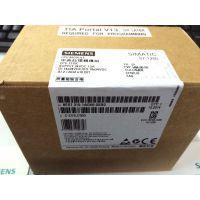 全新西门子1200PLC模块CPU1217C广州现货代理