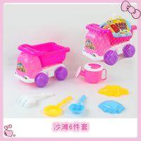 儿童沙滩玩具套装 女孩粉色猪玩具车 玩沙戏水海边工具套装戏水