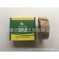 厂家直销福田康明斯ISF2.8发动机活塞环4976251/4976251