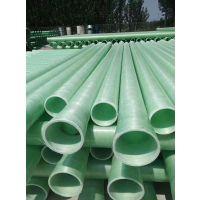 天津玻璃钢电缆管管道生产厂家鑫海顺