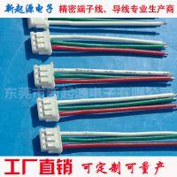 JST ZHR-3 1.5间距端子线 电子连接线 优质耐用 连接器线束
