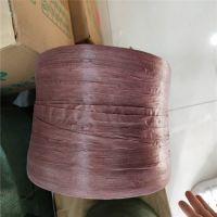 苏州厂家直销再生料手工撕裂膜 pp塑料打包绳捆扎绳 手工打包带颜色可定制