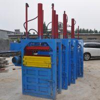 立式液压打包机质量 纺织品压缩打包机设备