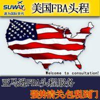 货代空派海派UPS国际快递到美国FBA加拿大专线包清包税到门物流