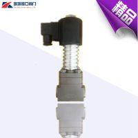液氧液氮用低温电磁阀 ZCLD不锈钢螺纹超低温电磁阀供应