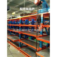 北京重型模具货架厂家 模具架规格 直销