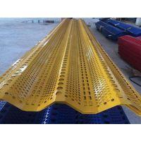 煤场专用防风抑尘网-0.92*4米喷塑防风网厂家现货50张起批