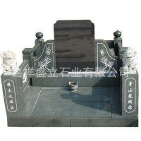 生产石雕墓碑墓群 双碑家族碑单碑父母碑 高档功德碑