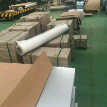 供应304不锈钢板 304冷轧不锈钢薄板 304不锈钢管 304棒材