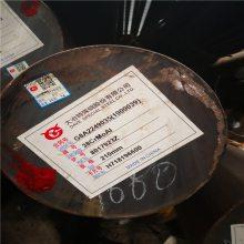 现货冶钢GCR15轴承钢规格齐全 gcr15圆钢佛山乐从可开料零切