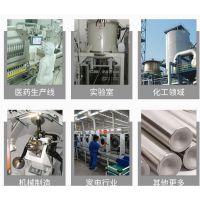 凤城宇国电气碳纤维加热管 镀金镀白钨丝 卤素IR远红外电热管 真空石英发热管