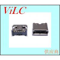 type-c母座 6P 充电USB3.1母头 简易款 大电流 编带包装