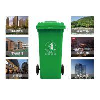 供应塑料环卫垃圾桶,可加印个性Logo,字体,欢迎咨询