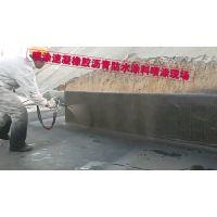 河南防水涂料-喷涂速凝橡胶沥青防水涂料直销-森德宝