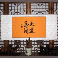 深圳市南山配红木架框 唐卡藏式装饰画装裱 十字绣卷轴配框店