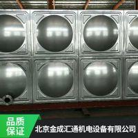 【北京不锈钢厂家】不锈钢水箱来图制作
