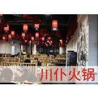 邯郸优质火锅加盟加盟 口碑推荐 重庆滏益餐饮管理供应