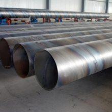 螺旋焊管 外防腐螺旋焊管 通泽 大型螺旋焊管价格