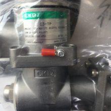 CKD 超特价供应 4F310E-08-TP-DC24V