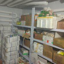 冷库资料,冷库安装在线咨询西安装冷库,海产品冷库安装