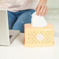 抽纸盒家用创意厕所纸抽盒简约可爱餐巾纸盒客厅茶几收纳盒纸巾盒