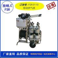 小推车式呼吸器移动供气源