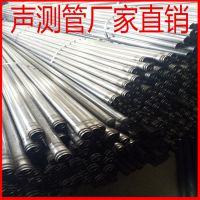 云南哪里 出售声测管桩基声测管哪里便宜厂家价格规格