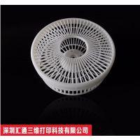 供应汇通三维打印HTKS0113led帕灯塑胶模型3D打印加工