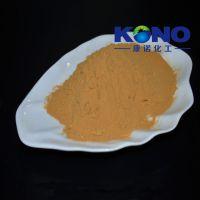 黄霉素直销 功能性饲料添加剂【黄霉素】动物生长促进剂